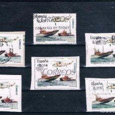 Sellos: ESPAÑA 2008 EDIFIL 4399 DIFERENTES MATASELLOS BONITOS. Lote 103996179