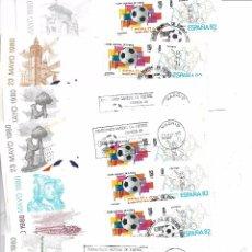 Sellos: ESPAÑA. 7 SOBRES MUNDIAL DE FUTBOL ESPAÑA 82. Lote 104067179