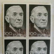 Sellos: ESPAÑA 1980 EDIFIL 2578** RAMON PEREZ DE AYALA EN BLOQUE DE 4 . Lote 104606155