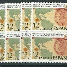 Sellos: ESPAÑA 1976** 2333 32 SELLOS EN BLOQUES DE 4. Lote 104610811