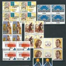 Sellos: ESPAÑA 1988** 2935/36 2939/40 2943/44 2952 2956 2983 EN BLOQUES DE 4 . Lote 104615215