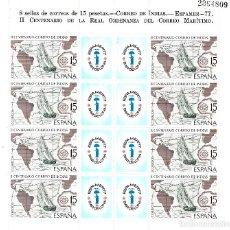 Sellos: EDIFIL MP 1. 2437 *** ESPAMER'77. CORREO MARÍTIMO. MINIPLIEGO DE OCHO SELLOS.. Lote 104880147