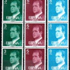 EDIFIL 2346A, 2347A Y 2393A TRÍPTICOS CON NÚMERO AL DORSO.