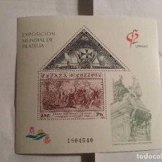 Sellos: ESPAÑA 1992 -EXPOSICIÓN GRANADA 92- EDIFIL. Lote 105049879