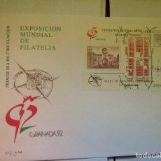 Sellos: CARTA/SOBRE PRIMER DIA DE CIRCULACION GRANADA 92 . Lote 105075923
