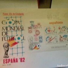Sellos: CARTA/SOBRE PRIMER DIA DE CIRCULACION ESPAÑA 82. Lote 105076007