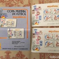 Sellos: CATALOGO SELLO COPA MUNDIAL DE FUTBOL ESPAÑA 82 - 2 HOJITAS CONSECUTIVAS HOJA BLOQUE - EDIFIL 1982. Lote 105120999