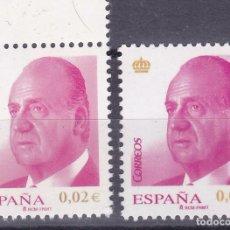 Sellos: AA13-JUAN CARLOS VARIEDAD COLOR Y CORONA Y CIFRAS DORADO / AMARILLO** SIN FIJASELLOS. Lote 105654907