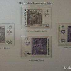 Sellos: ESPAÑA 1997 RUTA DE LOS CAMINOS DE SEFARAD. Lote 105820995