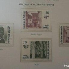 Sellos: ESPAÑA 1998 RUTA DE LOS CAMINOS DE SEFARAD. Lote 105821419