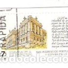 Sellos: SELLO ESPAÑA USADO. EDIFIL Nº 2825. INGRESO DE PORTUGAL Y ESPAÑA EN LA C.E.. REF. 1U-2825. Lote 105883759