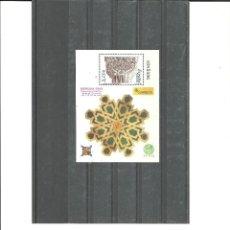 Sellos: ESPAÑA-3979 HB EXFILNA 2003 GRANADA NUEVAS SIN FIJASELLOS (SEGÚN FOTO). Lote 204818878