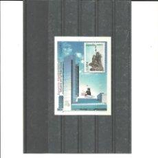 Sellos: ESPAÑA-4117 HB EXFILNA 2004 VALLADOLID NUEVAS SIN FIJASELLOS (SEGÚN FOTO). Lote 204819235