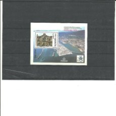 Sellos: ESPAÑA-4236 HB- EXFILNA 2006 ALGECIRAS NUEVA SIN FIJASELLOS (SEGÚN FOTO). Lote 205560010