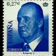 Sellos: ESPAÑA 2004- EDI 4088 SH (SERIE-JUAN CARLOS I) (NUEVO*SIN/GOMA). Lote 106015399