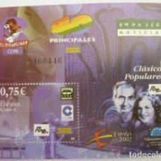Sellos: ESPAÑA 2002. EXPOSICION MUNDIAL DE FILATELIA JUVENIL. RADIO. EDIFIL Nº 3947.. Lote 106018783