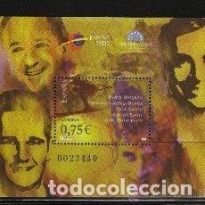 Sellos: ESPAÑA 2002. EXPOSICION MUNDIAL DE FILATELIA JUVENIL. DEPORTES. EDIFIL Nº 3948.. Lote 106018827