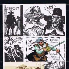 Sellos: ESPAÑA 2002. EXPOSICION MUNDIAL DE FILATELIA JUVENIL. PERSONAJES DE PEREZ-REVERTE. EDIFIL Nº 3950.. Lote 106019027