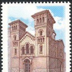 Sellos: ESPAÑA 2002. IGLESIA DE SAN JORGE. EDIFIL Nº 3951. Lote 106019155
