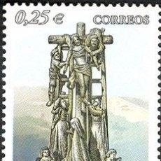 Sellos: ESPAÑA 2002. CRUCERO DO HIO. EDIFIL Nº 3952. Lote 106019227