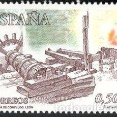 Sellos: ESPAÑA 2002. HERRERIA DE COMPLUDO. EDIFIL Nº 3953. Lote 106019327