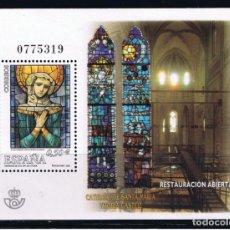 Sellos: ESPAÑA 2002. VIDRIERA DE LA CATEDRAL DE VITORIA. EDIFIL Nº 3954. Lote 106019415
