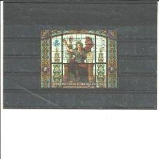 Sellos: ESPAÑA- 4445 HB-VIDRIERAS REAL ACADEMIA ESPAÑOLA (SEGÚN FOTO) PRECIO DEBAJO VALOR FACIAL. Lote 205560570