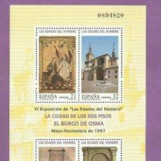 Sellos: HB 1997. EDADES DEL HOMBRE, BURGO DE OSMA. . Lote 106088847