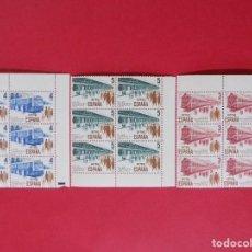 Sellos: LOTE 18 SELLOS EN BLOQUES DE 6 - EDIFIL 2560/61/62 -TRENES, SERIE COMPLETA, 1980 - NUEVOS... R-7837. Lote 106124647