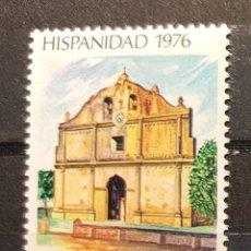 Sellos: 1976. EDIFIL Nº 2371. HISPANIDAD COSTA RICA. IGLESIA DE NICOYA. 12 DE OCTUBRE DE 1976. Lote 106133847