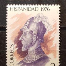 Sellos: 1976. EDIFIL Nº 2372. HISPANIDAD COSTA RICA.JUAN VAZQUEZ CORONADO. 12 DE OCTUBRE DE 1976. Lote 106134087