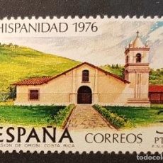 Sellos: 1976. EDIFIL Nº 2373. HISPANIDAD COSTA RICA.MISION DE OROSI. 12 DE OCTUBRE DE 1976. Lote 106134359