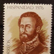 Sellos: 1976. EDIFIL Nº 2374. HISPANIDAD COSTA RICA. TOMAS DE ACOSTA. 12 DE OCTUBRE DE 1976. Lote 106134607