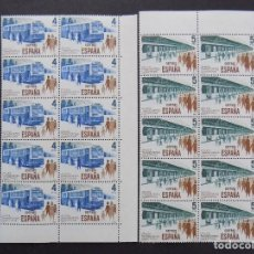 Sellos: LOTE 20 SELLOS EN BLOQUES DE 10 - EDIFIL 2561/62 -TRENES, 1980 - NUEVOS... R-7838. Lote 106137863