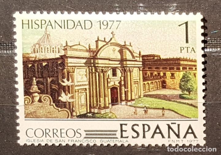 1977. EDIFIL Nº 2439. HISPANIDAD GUATEMALA. IGLESIA DE SAN FRANCISCO. 12 DE OCTUBRE DE 1977 (Sellos - España - Juan Carlos I - Desde 1.975 a 1.985 - Nuevos)