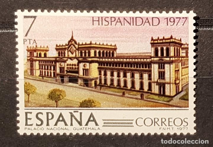 1977. EDIFIL Nº 2441. HISPANIDAD GUATEMALA. PALACIO NACIONAL. 12 DE OCTUBRE DE 1977 (Sellos - España - Juan Carlos I - Desde 1.975 a 1.985 - Nuevos)