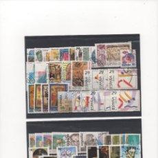 Sellos: COLECCION COMPLETA AÑO 1994. Lote 106554299