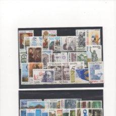 Sellos: COLECCION COMPLETA AÑO 1997. Lote 106554799