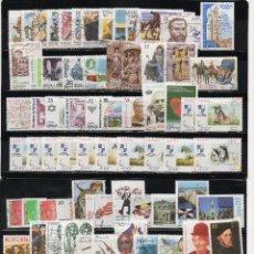 Sellos: COLECCION COMPLETA AÑO 1998. Lote 106554859