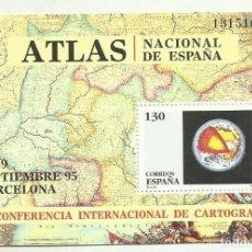 Sellos: HB SELLOS 1995. ATLAS NACIONAL DE ESPAÑA. Lote 106661707