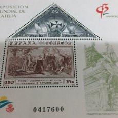 Sellos: 1992.EXPOSICIÓN FILATELIA EDIFIL 3195. Lote 106662088