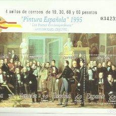 Sellos: HB SELLOS 1995. PINTURA ESPAÑOLA. Lote 106662343