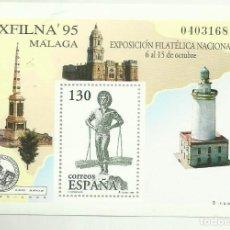 Sellos: HB SELLOS 1995. EXFILNA´95. MALAGA. Lote 106662691