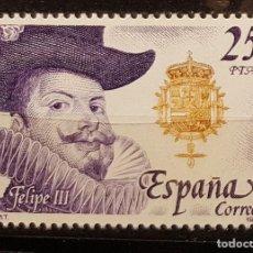 Sellos: 1979. REYES DE ESPAÑA. CASA DE AUSTRIA. FELIPE III (1578-1621). EDIFIL Nº 2554. 22 NOV 1979.. Lote 106662947