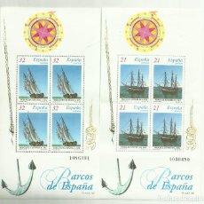 Sellos: 2 HB SELLOS 199. BARCOS DE ESPAÑA. Lote 106663439