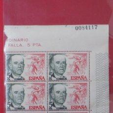 Sellos: BLOQUE 6 SELLOS - EDIFIL 2380 - AÑO 1976 MANUEL DE FALLA - NUEVOS... R-7844. Lote 106697267