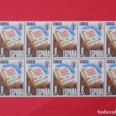 Sellos: BLOQUE DE 10 SELLOS - EDIFIL 2547 - AÑO 1979 - NUEVOS... R-7846. Lote 106698687