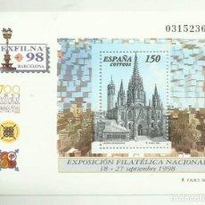 Sellos: HB 1998. EXFILNA. BARCELONA. Lote 106801671