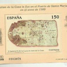 Sellos: HB 2000.V CENTENARIO DE LA CARTA DE JUAN DE LA COSA. Lote 106803627