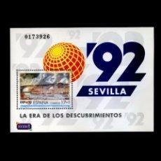 Sellos: ESPAÑA 1992. EDIFIL 3191. EXPO 92. SEVILLA. NUEVO** MNH. Lote 57410264